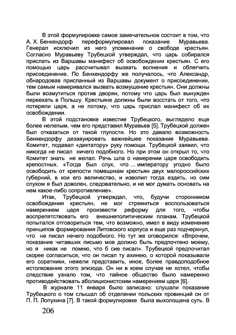 https://img-fotki.yandex.ru/get/897810/199368979.a5/0_214b01_907bbfbe_XXXL.png