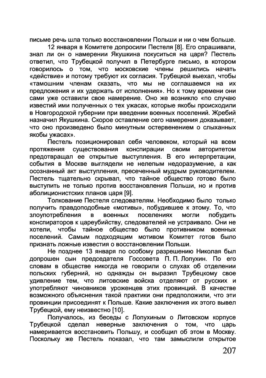 https://img-fotki.yandex.ru/get/897810/199368979.a5/0_214b02_4f91aca5_XXXL.png