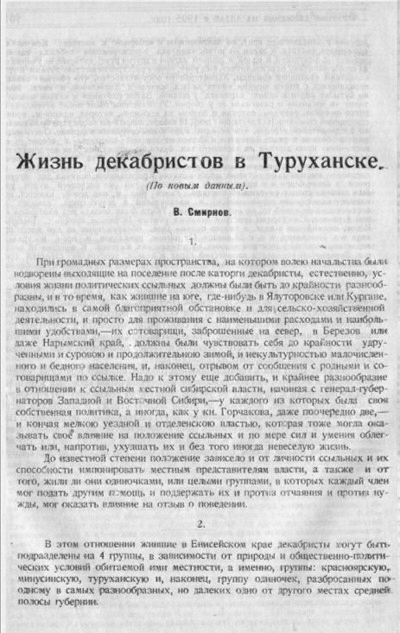 https://img-fotki.yandex.ru/get/897810/199368979.c9/0_21a295_eee03a1_XXXL.jpg
