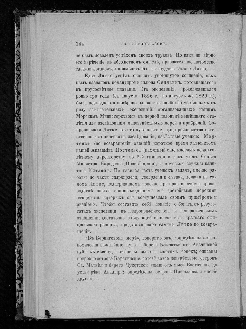 https://img-fotki.yandex.ru/get/897810/199368979.d6/0_21de2e_a56e55c1_XXXL.jpg