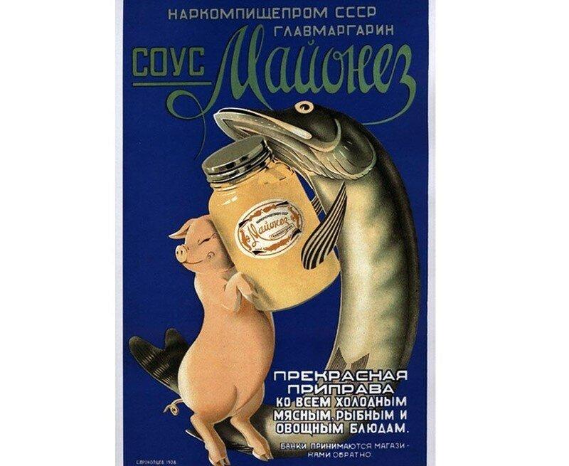 0 17b079 cd42ac49 XL - Реклама в СССР: унылая и беспощадная
