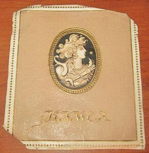 Этикетка от папирос  КАМЕЯ