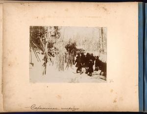 Сахалинские инородцы