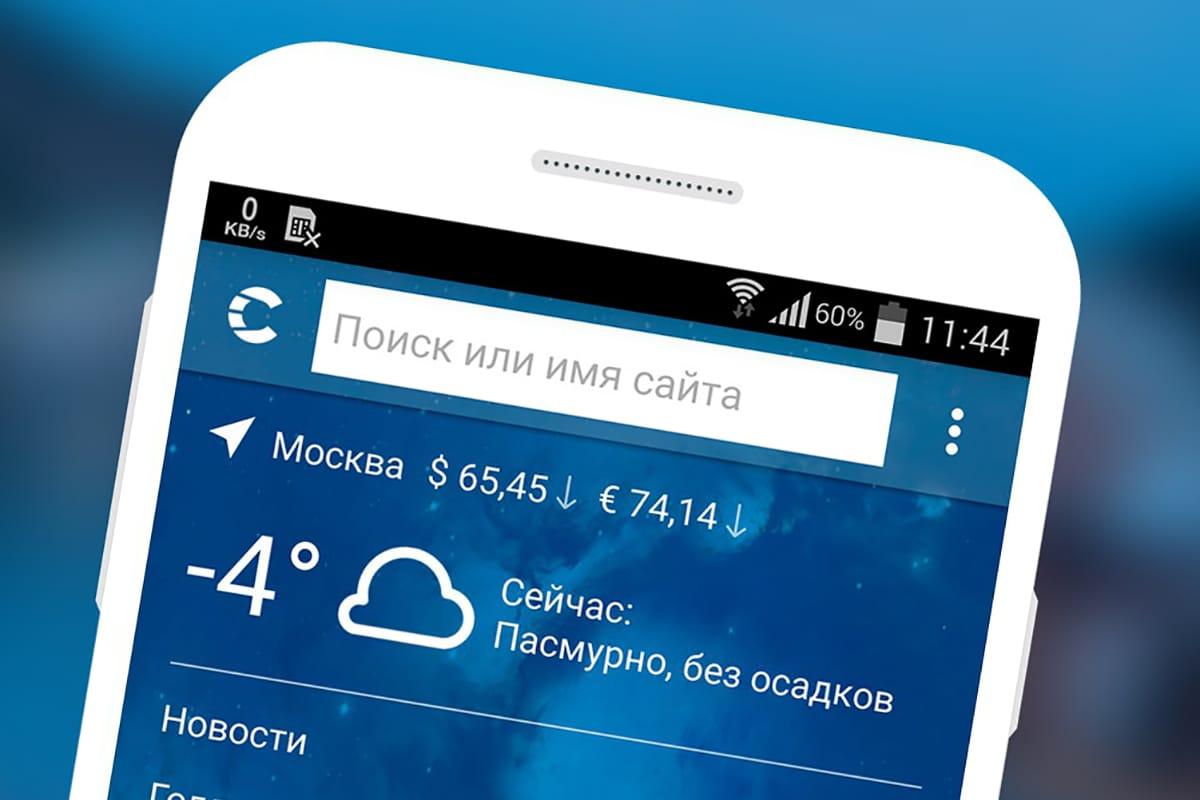 «Ростелеком» вложит внепопулярный поисковик «Спутник» еще 260 млн рублей