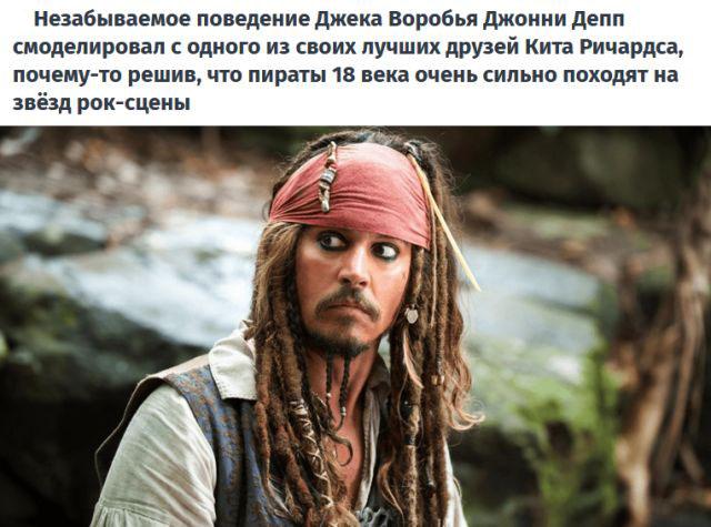 Факты о фильмах