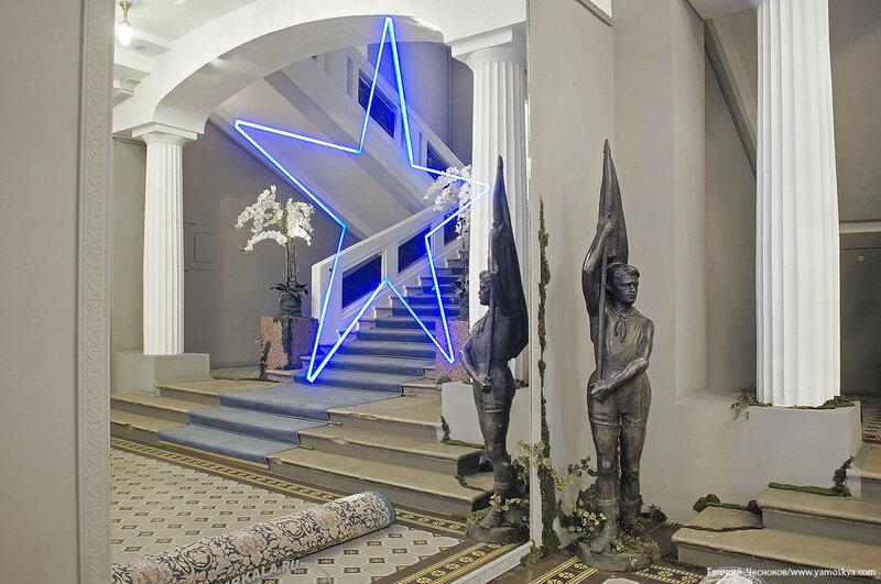 Театр Модерн. 27.10.17.02..jpg
