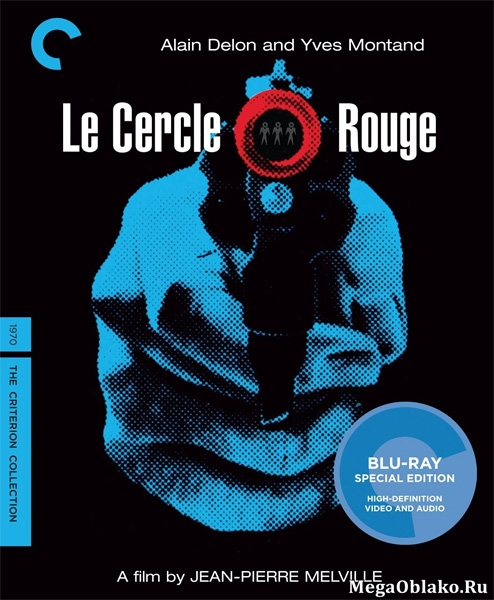 Красный круг / Le cercle rouge (1970/BDRip/HDRip)