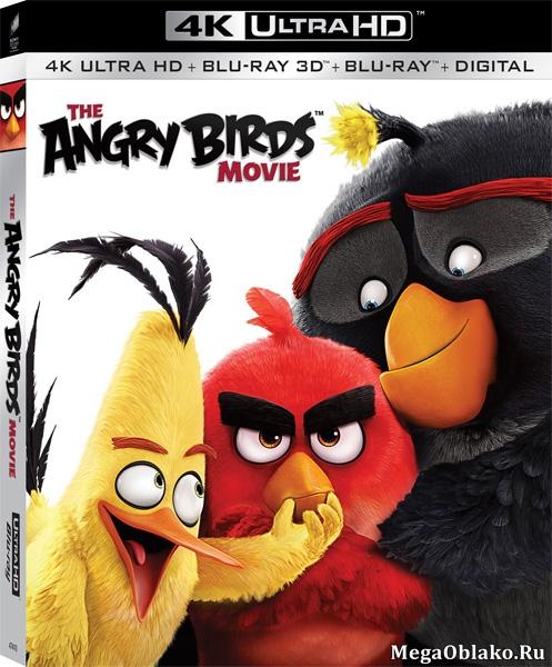 Angry Birds в кино / Angry Birds (2016) | UltraHD 4K 2160p