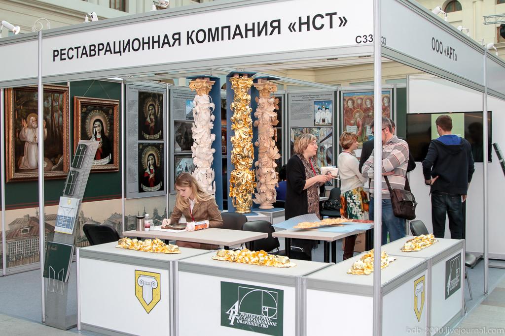 Выставка «Denkmal-2017» в Гостином дворе