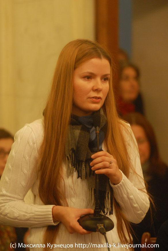 Анастасия Штандке