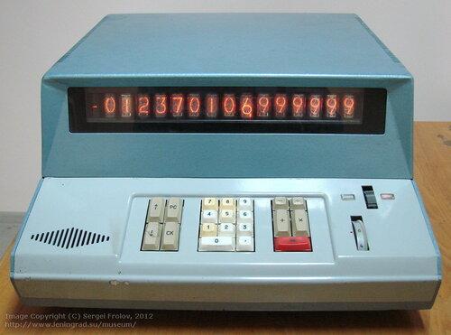 """Калькуляторы """"Искра 11"""" и """"Искра 11М"""" 0_14db3f_6328ef71_L"""