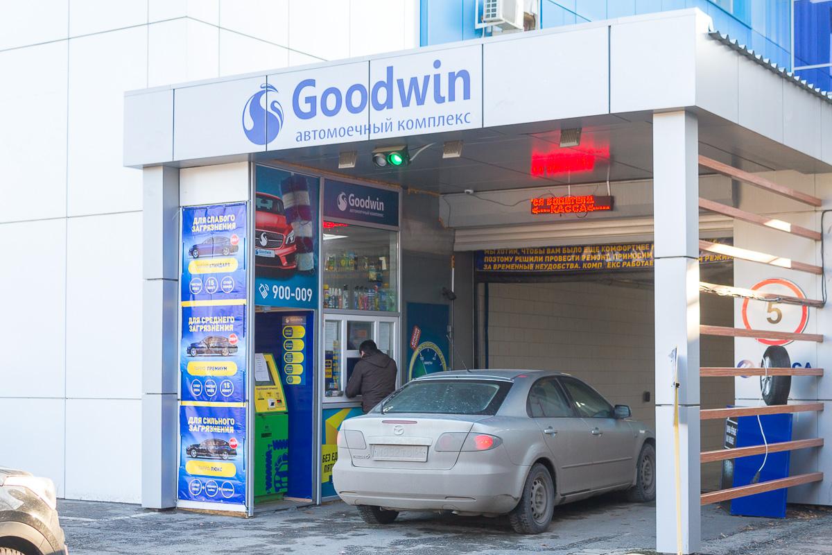 автомобильная мойка Goodwin фото 1