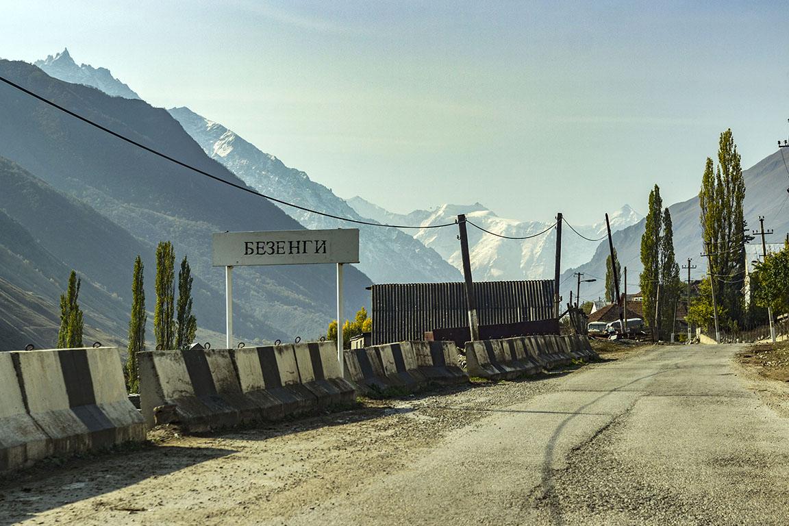 село Безенги