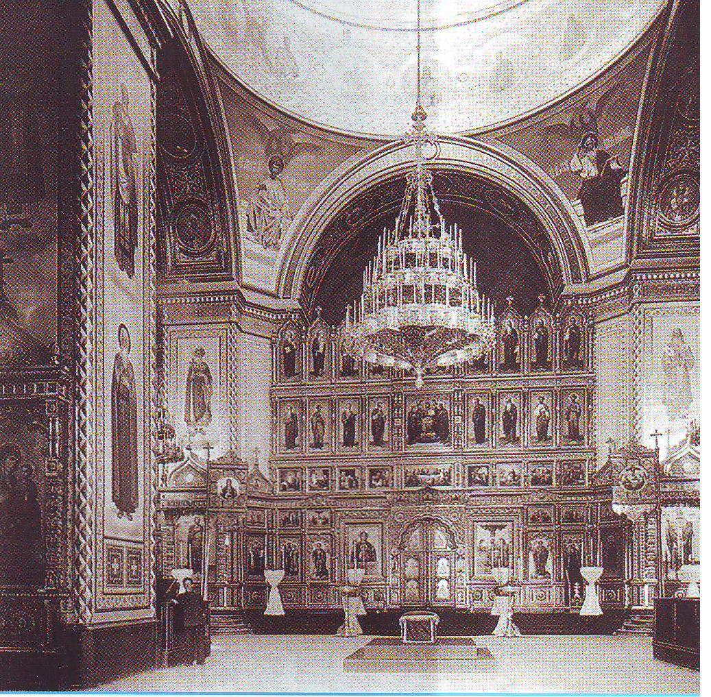 Центральная часть Троицкого кафедрального собора