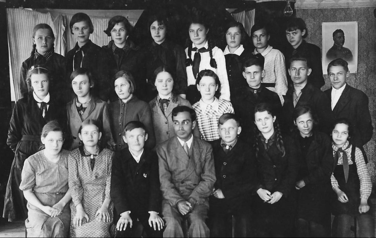 1941. 9 класс. Школа № 11