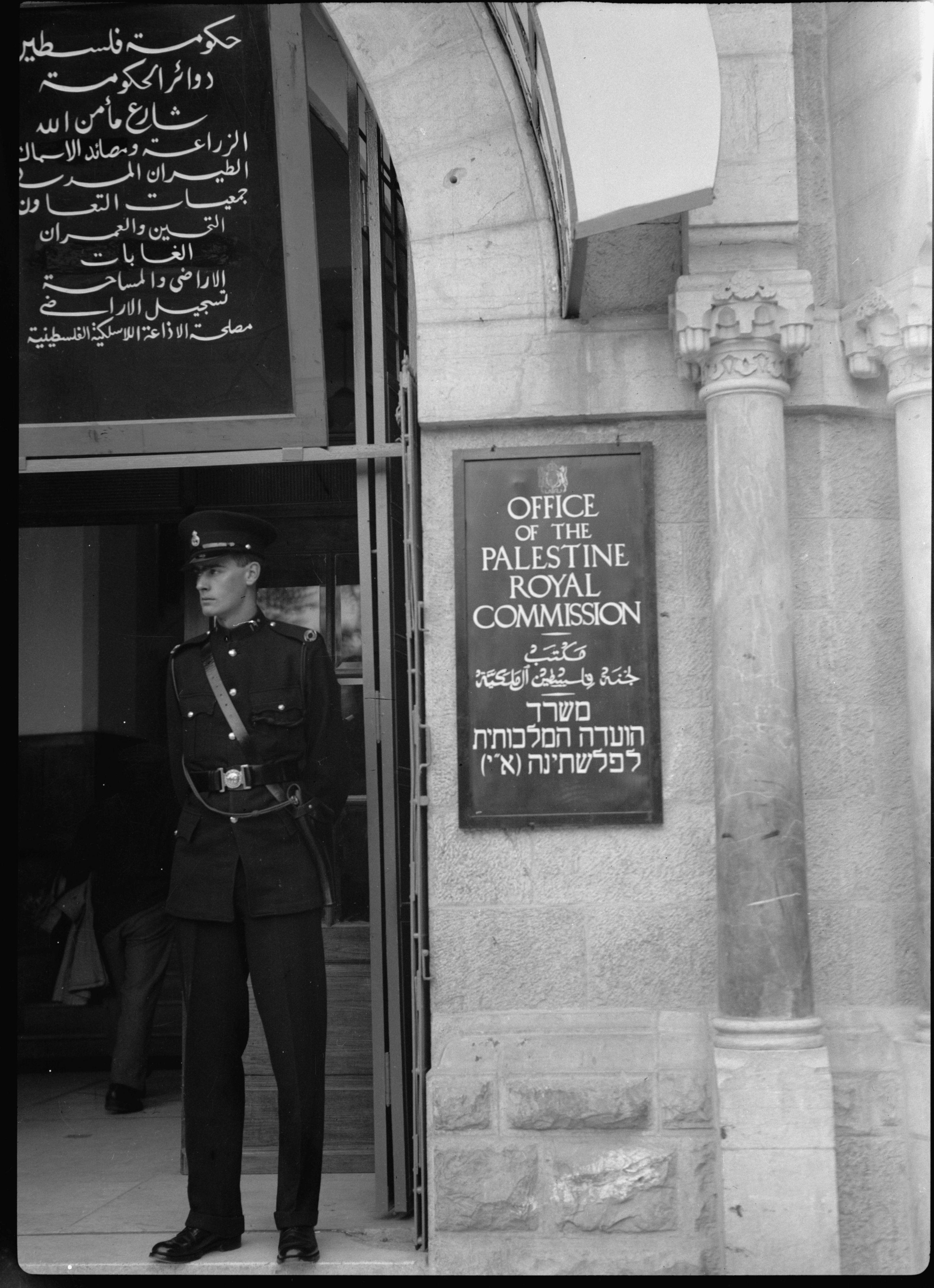 1936. У входа в офис Королевской комиссии Палестины