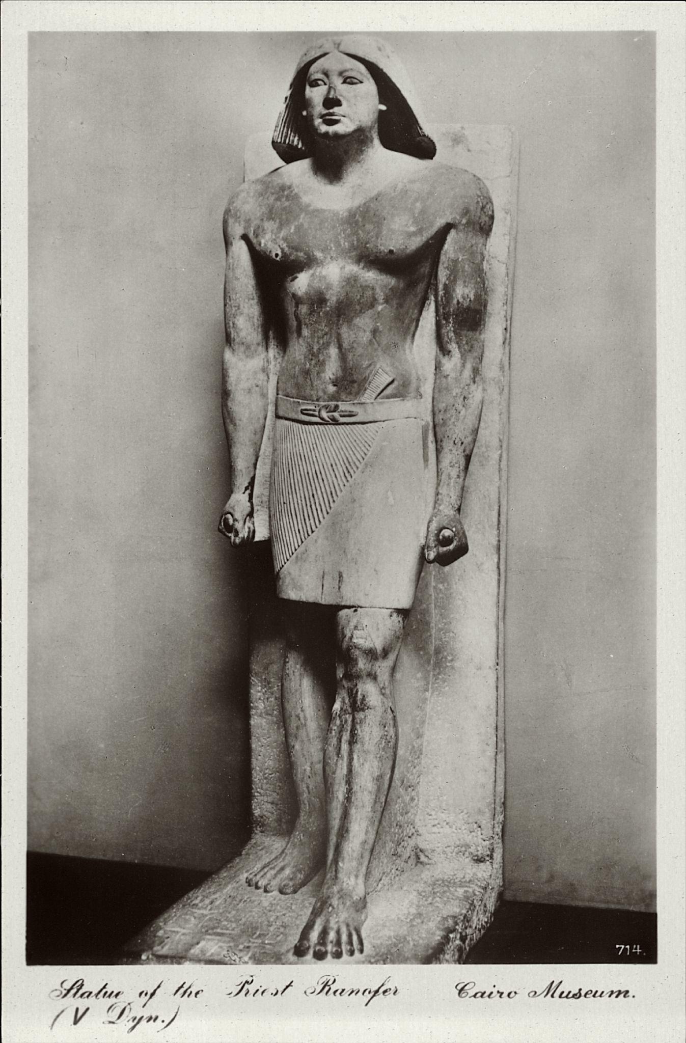 «Статуя Ранефера, верховного жреца Пта» (V династия)
