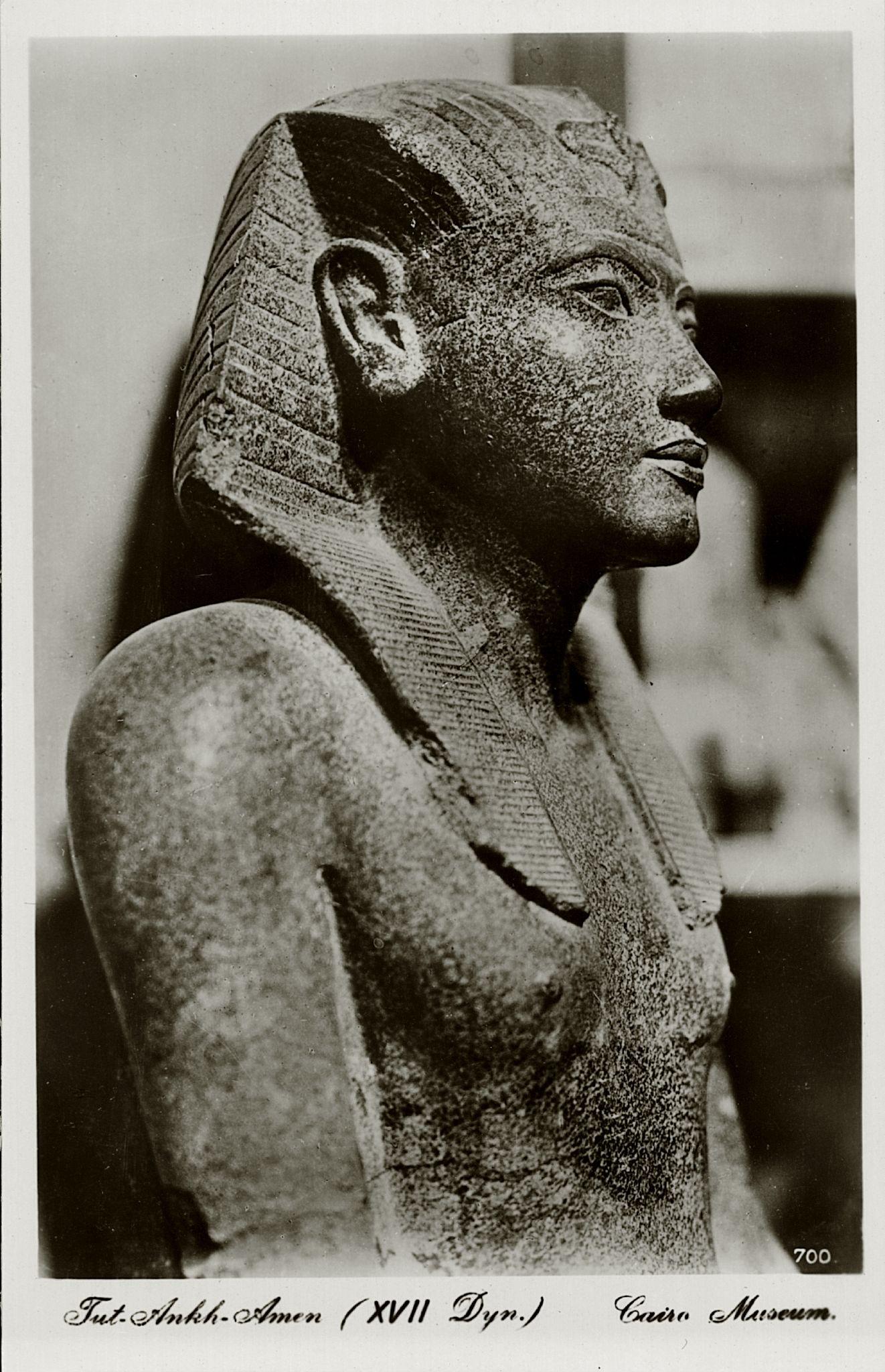 «Тутанхамон» (XVII династия)