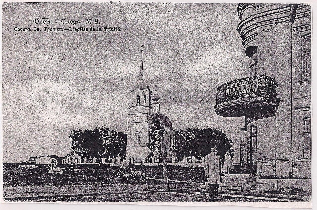 Свято-Троицкий городской собор