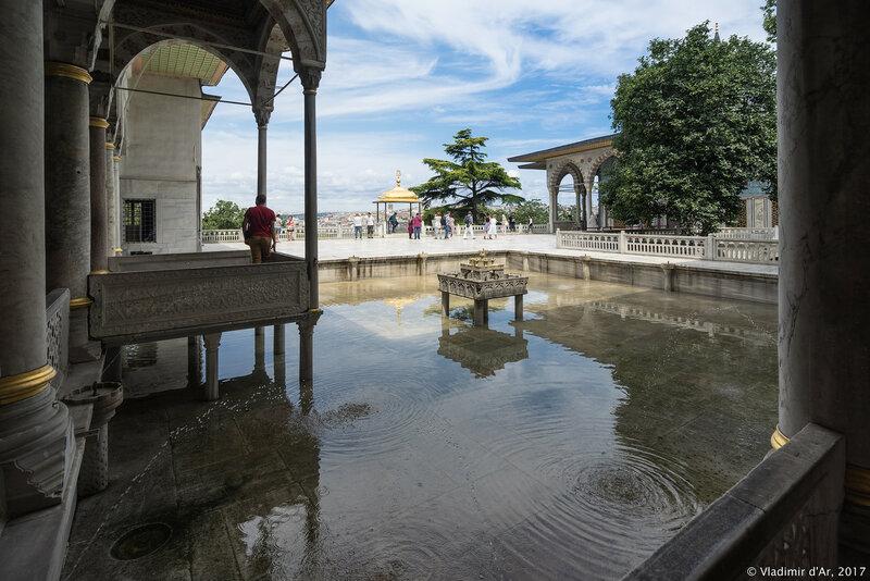 Дворец Топкапы в Стамбуле. Багдадский павильон (Sofa Köşkü), фонтан и терраса Султана (Sofa-i Hümayun).