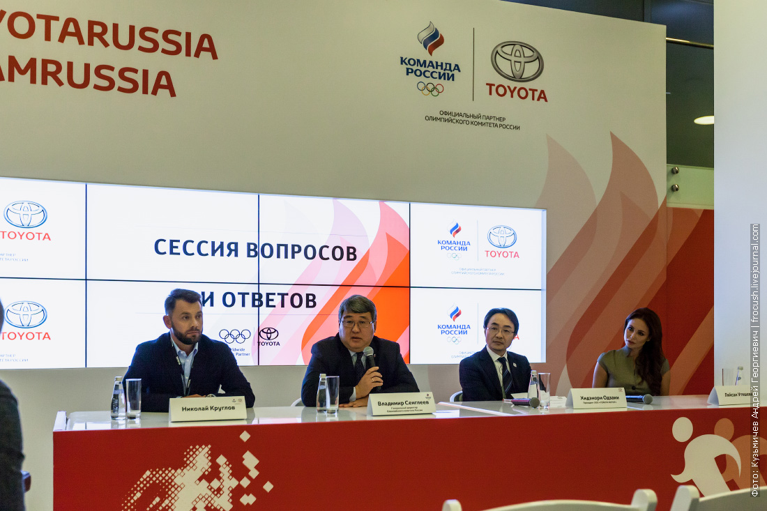 Тойота и Олимпийский комитет России