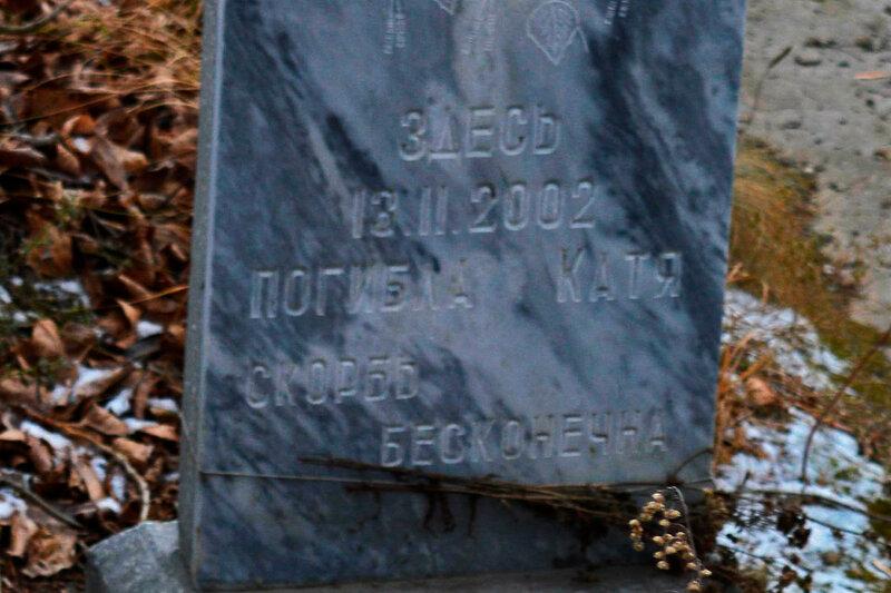 Памятник из гранита недорого 4 местную с тамбуром цена на памятники цены спб