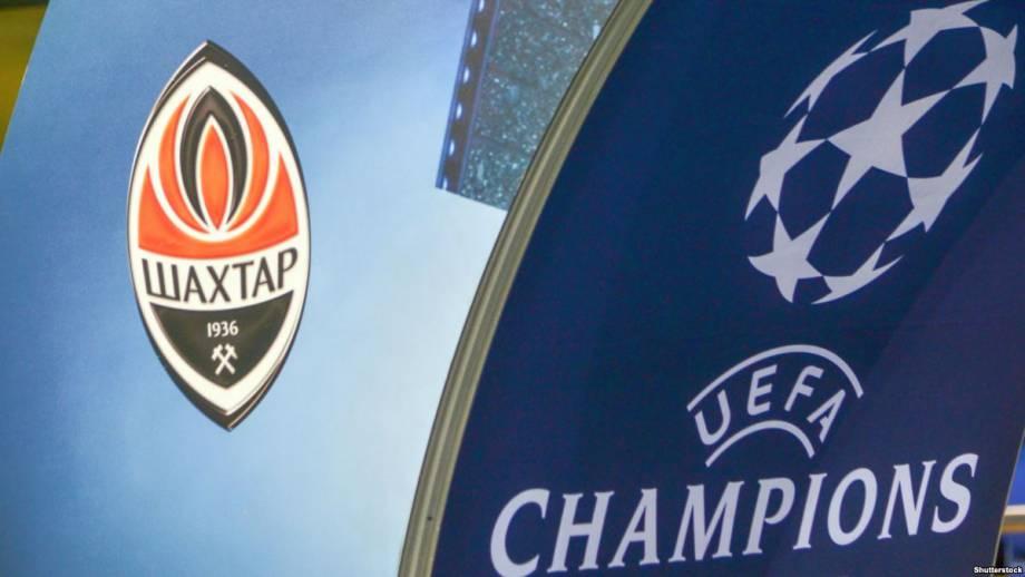 «Шахтер» выиграл первый тайм в решающем матче в группе Лиги чемпионов