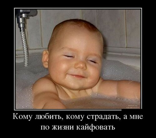 121483494_demotivators_09.jpg