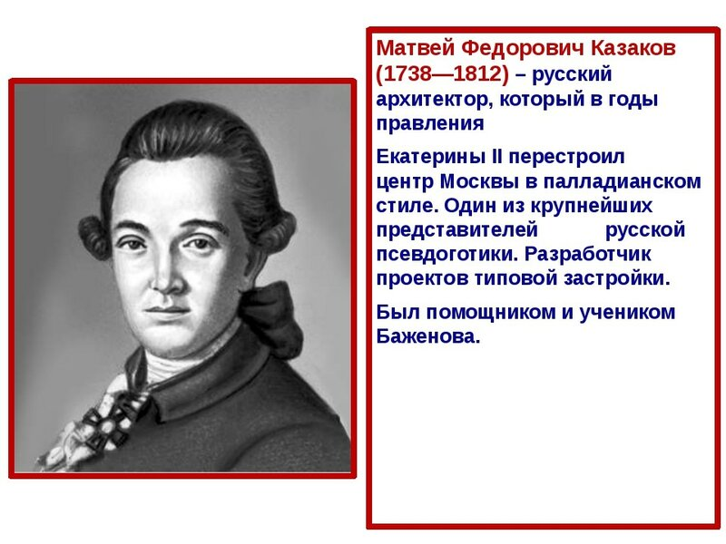 https://img-fotki.yandex.ru/get/898391/140132613.651/0_2390eb_2645517_XL.jpg