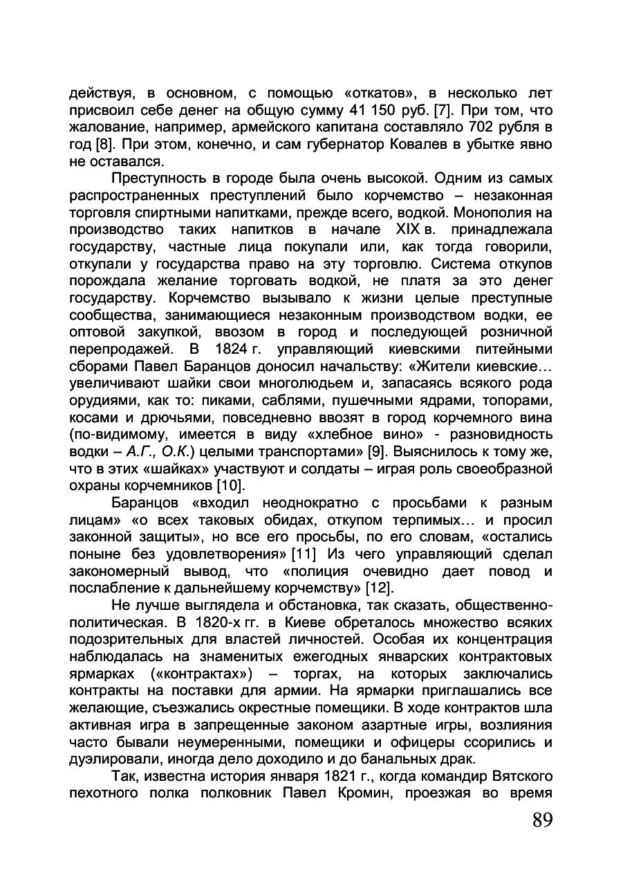 https://img-fotki.yandex.ru/get/898391/199368979.84/0_20f177_208c1d2a_XXXL.png