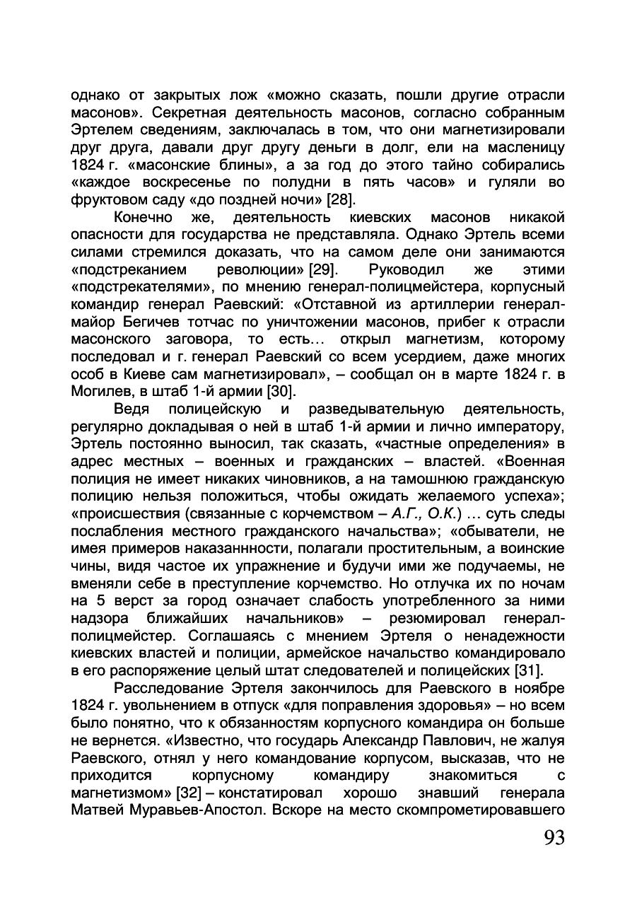 https://img-fotki.yandex.ru/get/898391/199368979.84/0_20f17b_c0158be8_XXXL.png
