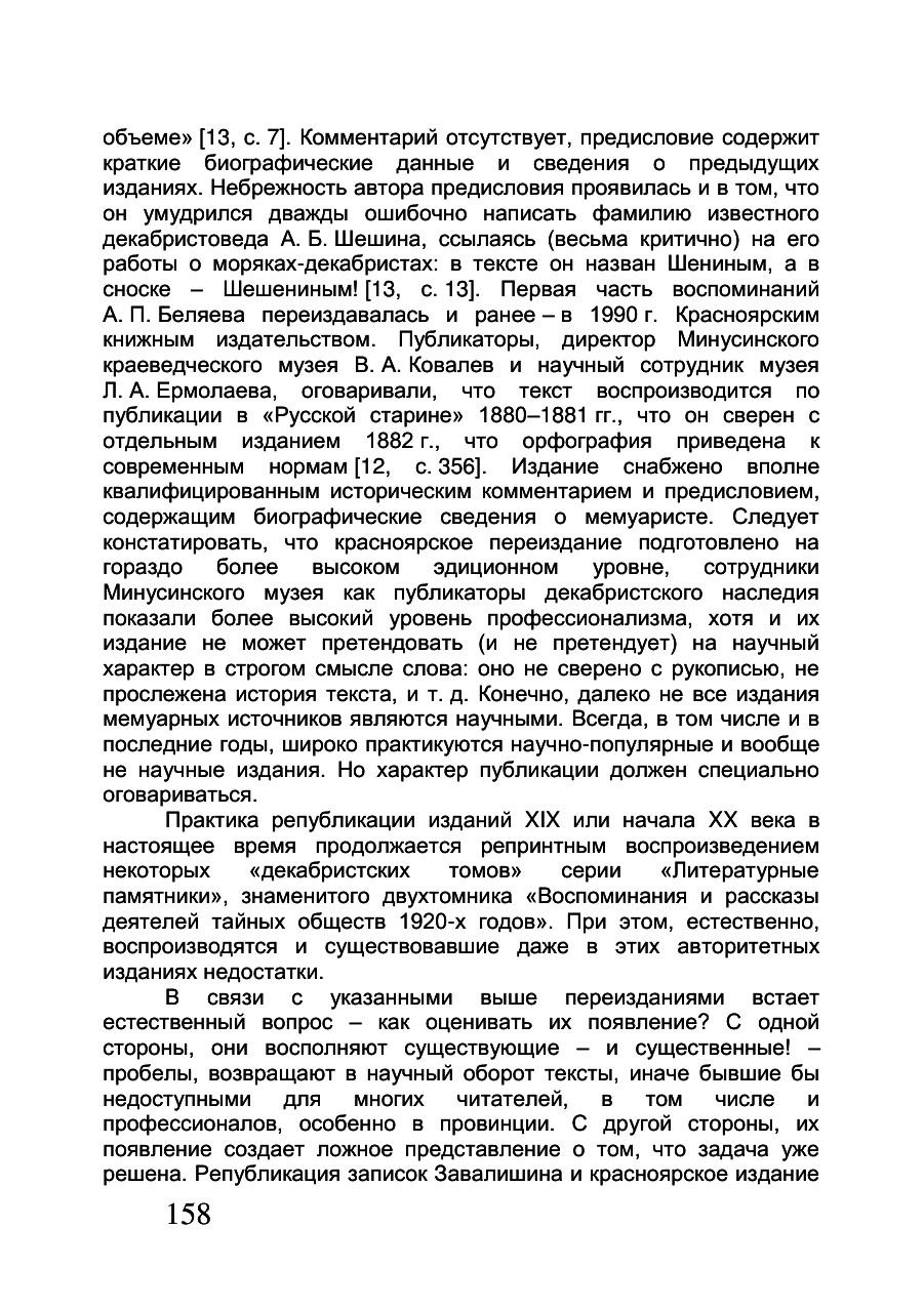 https://img-fotki.yandex.ru/get/898391/199368979.85/0_20f18c_1b306fc4_XXXL.png