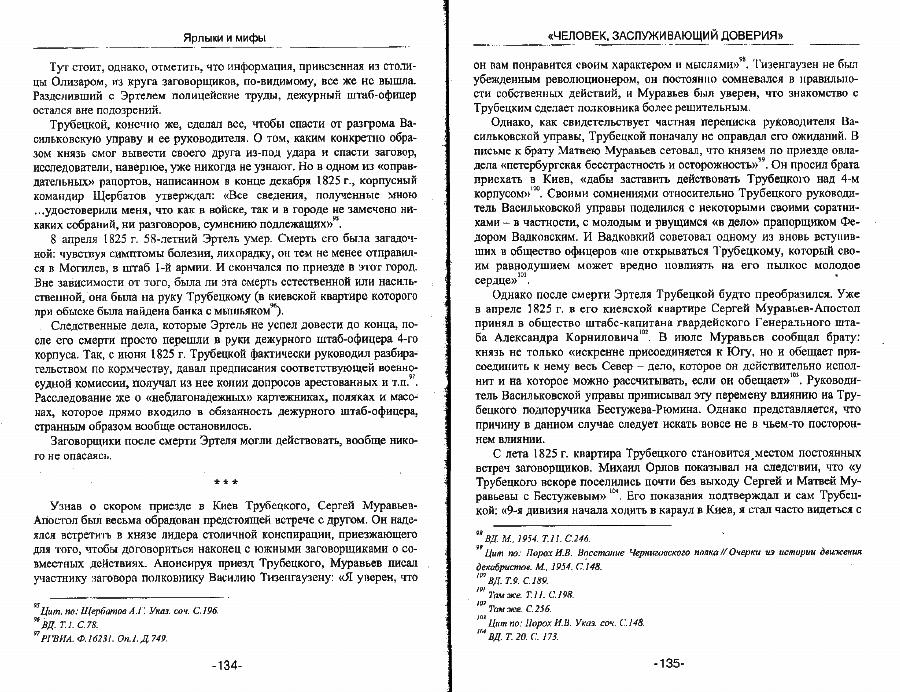 https://img-fotki.yandex.ru/get/898391/199368979.85/0_20f1a2_c8547d56_XXXL.png