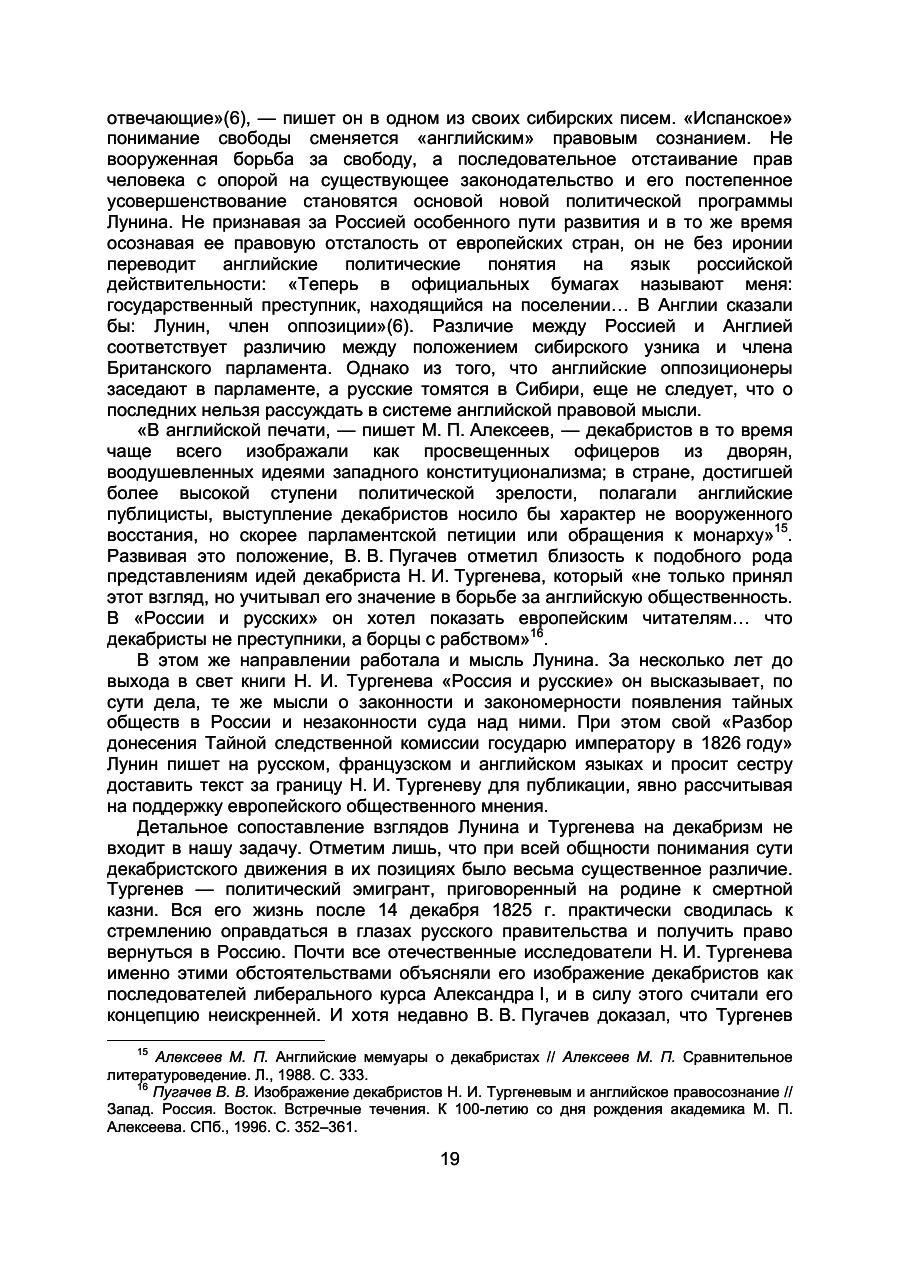 https://img-fotki.yandex.ru/get/898391/199368979.85/0_20f1a8_ab2ffdb1_XXXL.png