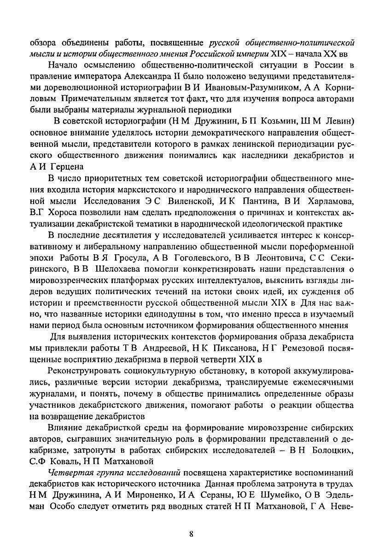 https://img-fotki.yandex.ru/get/898391/199368979.87/0_20f336_cef11b74_XXXL.jpg