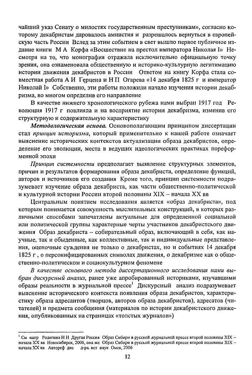 https://img-fotki.yandex.ru/get/898391/199368979.87/0_20f33a_4e4bf675_XXXL.jpg