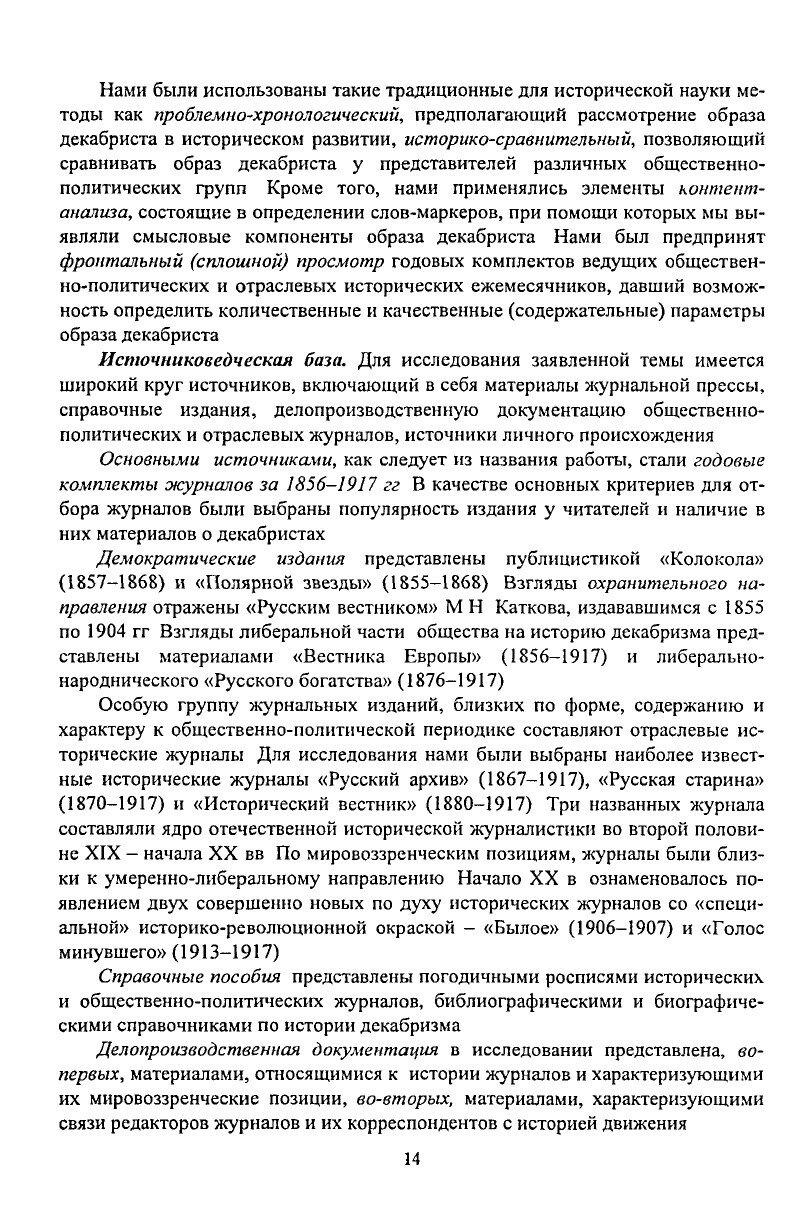 https://img-fotki.yandex.ru/get/898391/199368979.87/0_20f33c_d55c5f34_XXXL.jpg
