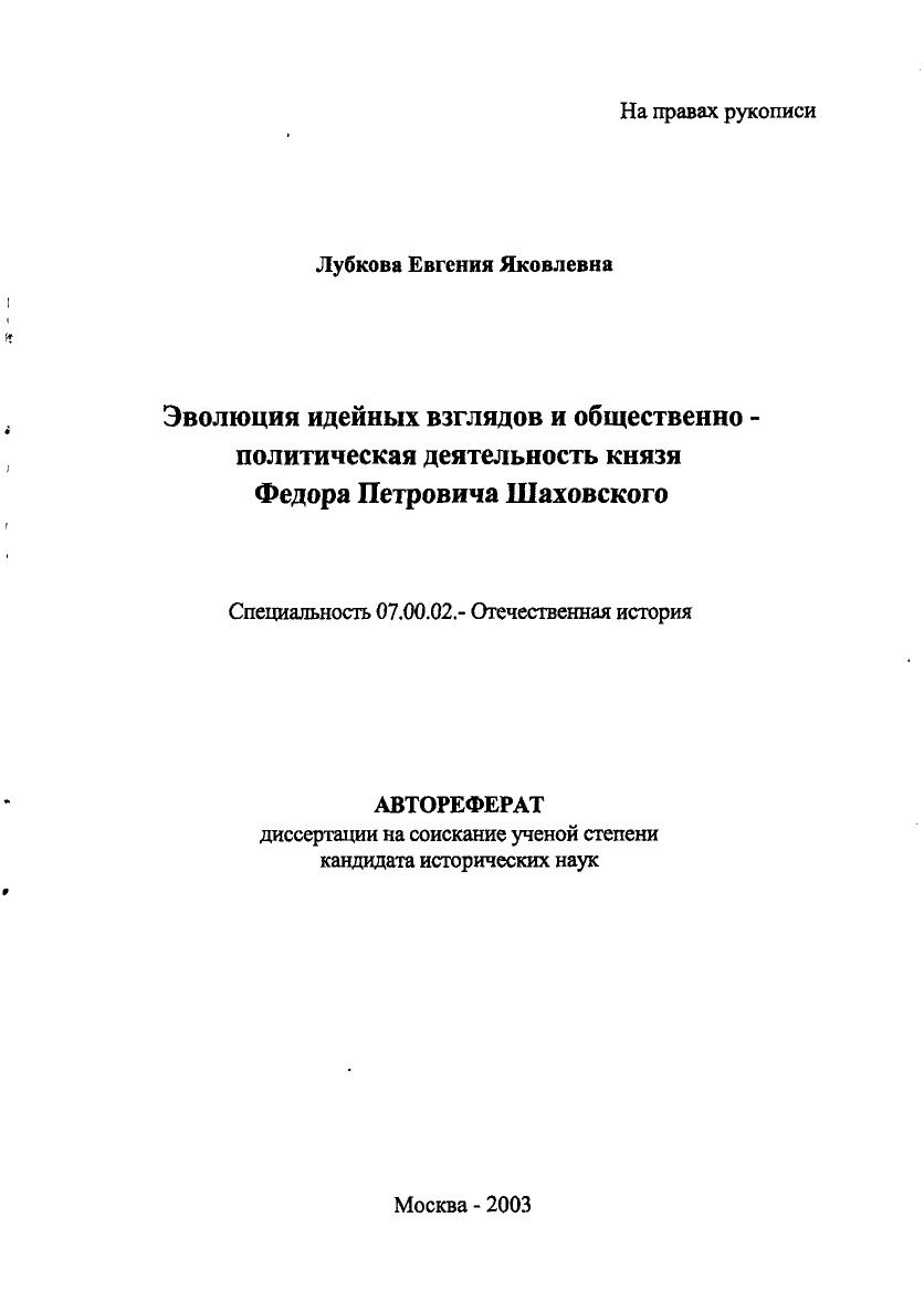 https://img-fotki.yandex.ru/get/898391/199368979.88/0_20f372_51e93375_XXXL.jpg