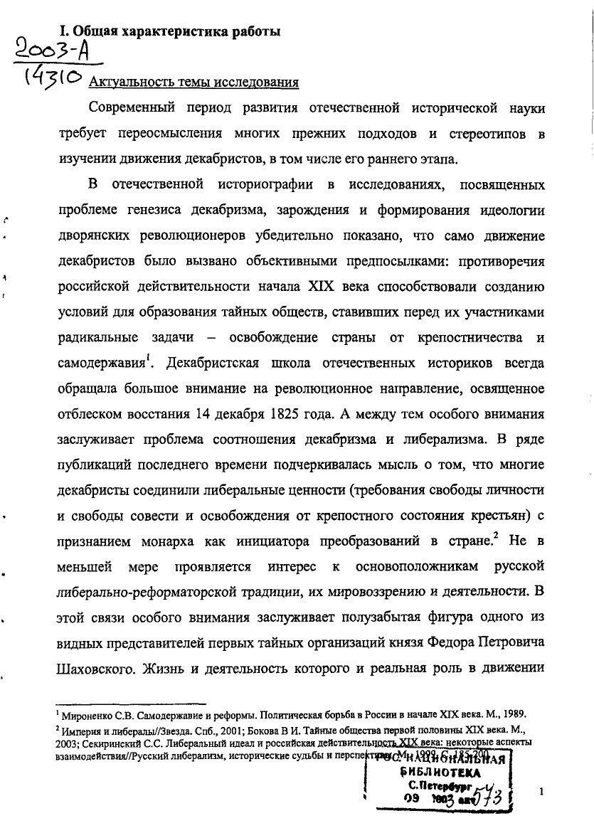 https://img-fotki.yandex.ru/get/898391/199368979.88/0_20f374_29bb93d8_XXXL.jpg