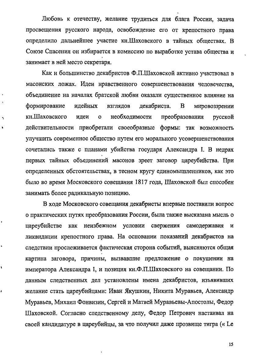 https://img-fotki.yandex.ru/get/898391/199368979.88/0_20f382_db7cb1cf_XXXL.jpg