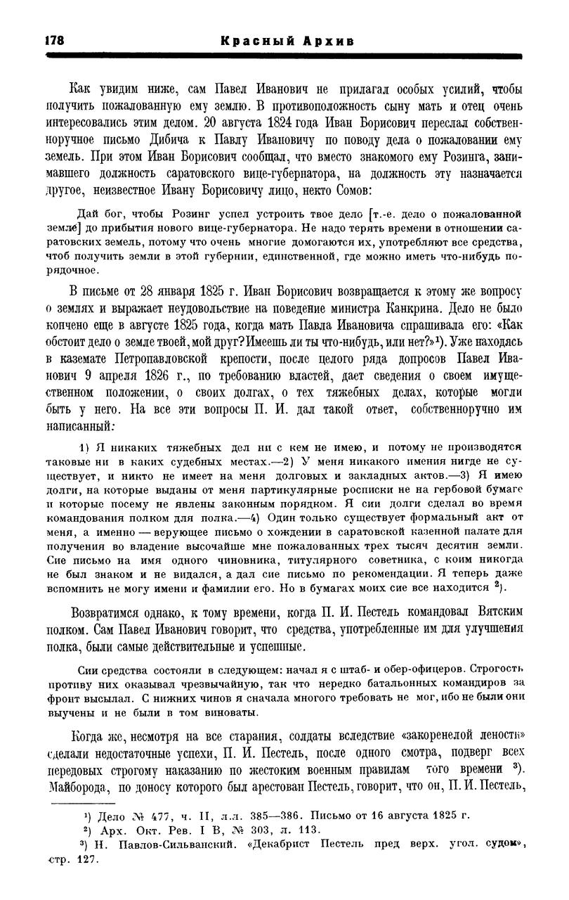 https://img-fotki.yandex.ru/get/898391/199368979.8a/0_20f530_288a985_XXXL.png