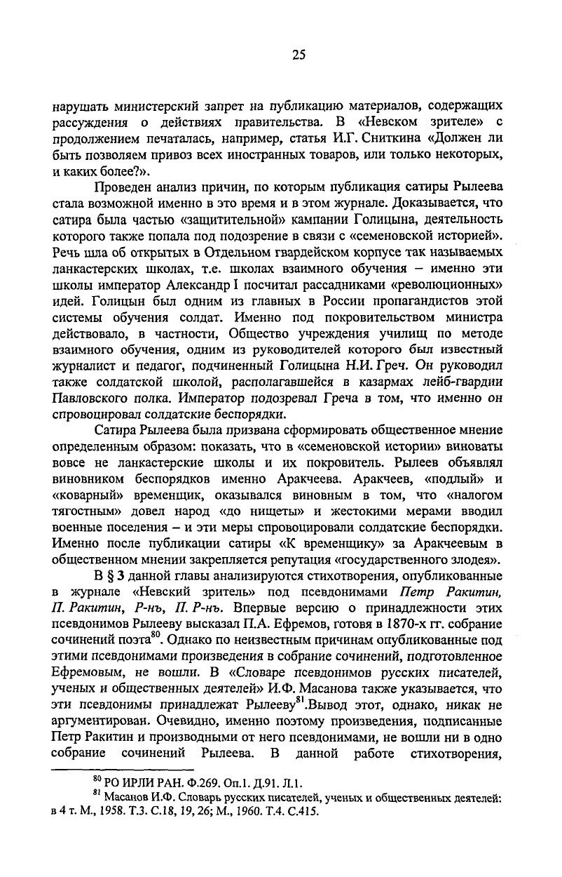https://img-fotki.yandex.ru/get/898391/199368979.8b/0_20f55e_39571daf_XXXL.jpg