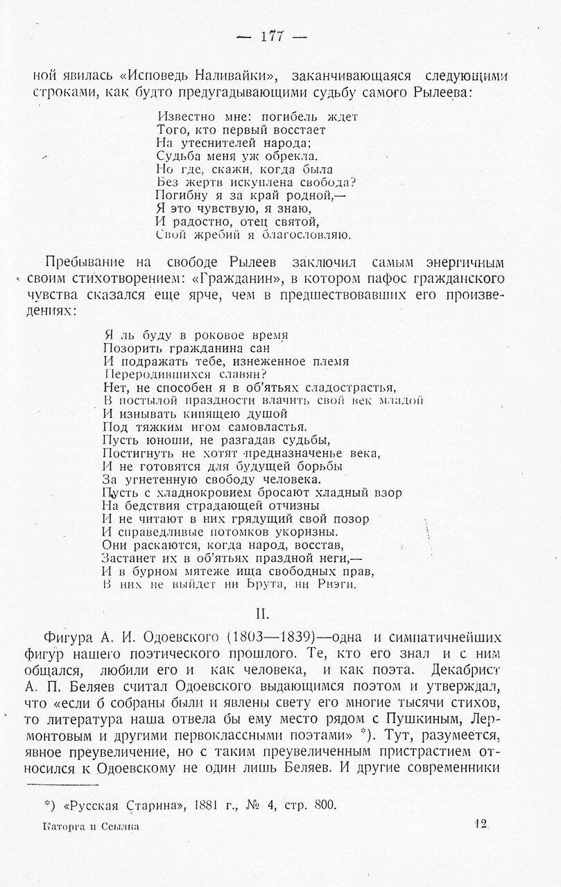 https://img-fotki.yandex.ru/get/898391/199368979.8c/0_20f5a6_cc4667e3_XXXL.jpg