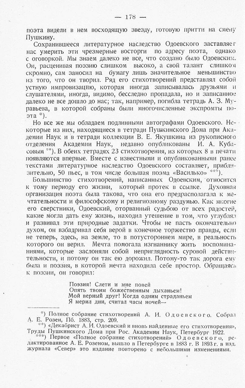 https://img-fotki.yandex.ru/get/898391/199368979.8c/0_20f5a7_e20e9af5_XXXL.jpg