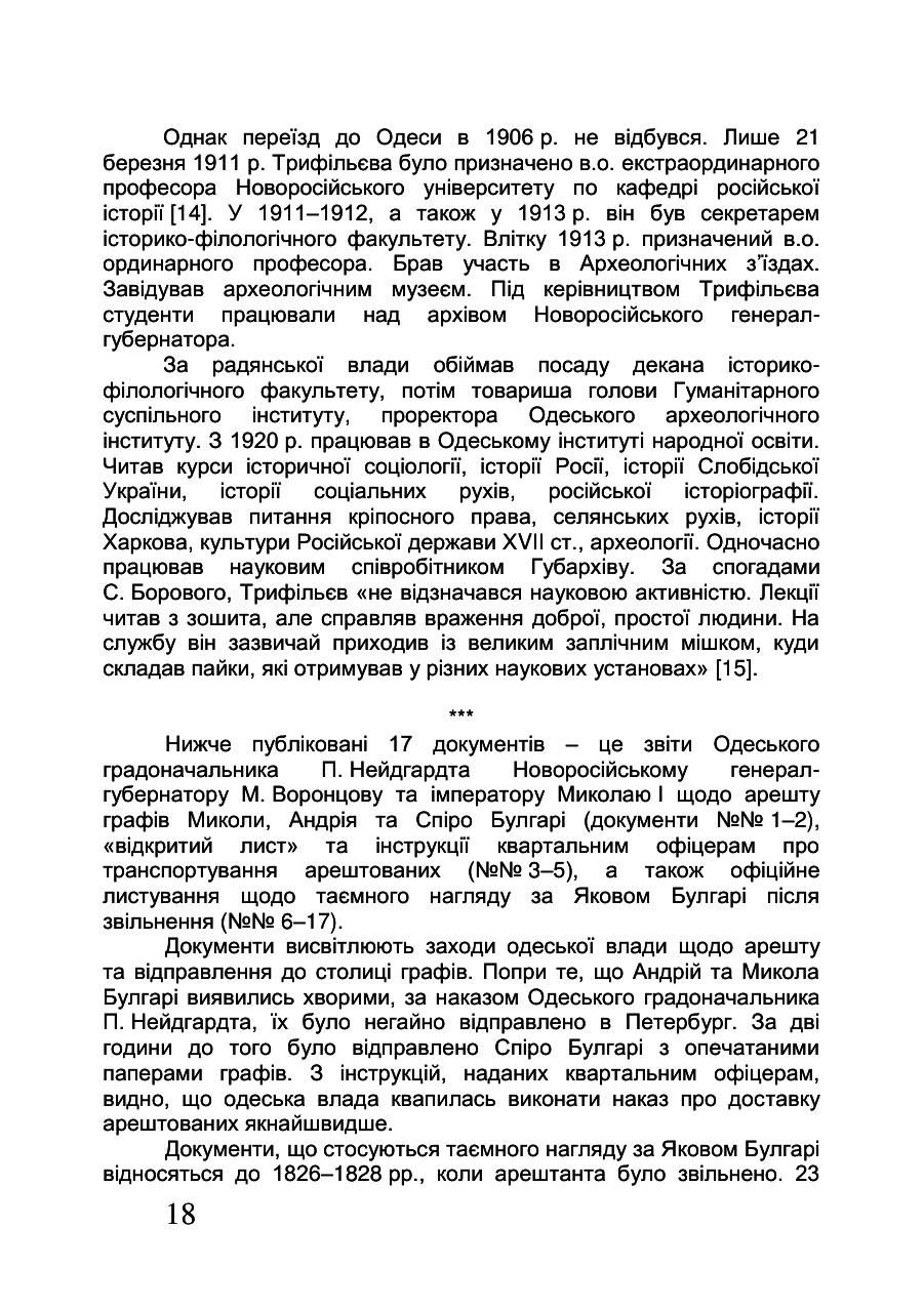 https://img-fotki.yandex.ru/get/898391/199368979.8c/0_20f5b3_e377e7a8_XXXL.png