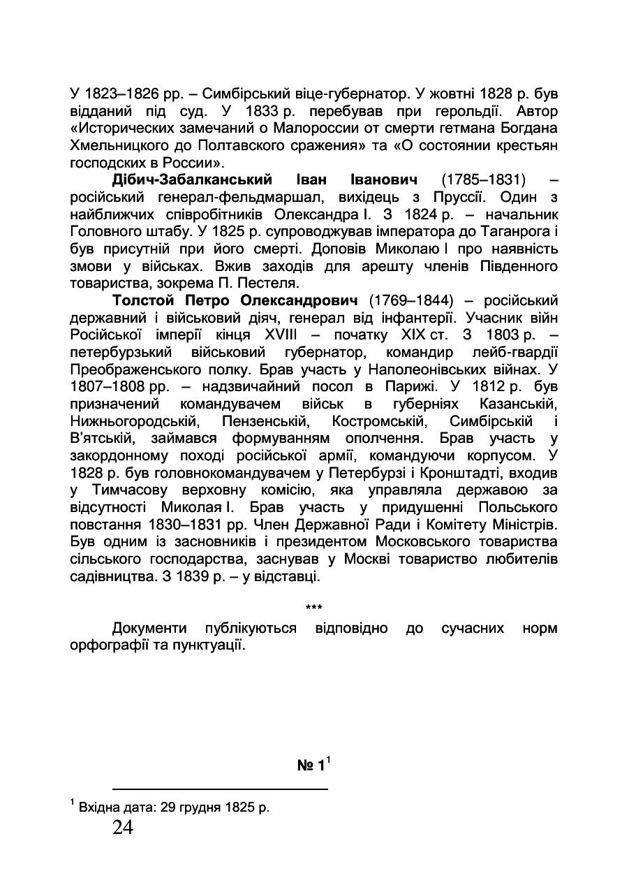 https://img-fotki.yandex.ru/get/898391/199368979.8c/0_20f5b9_587e077_XXXL.png