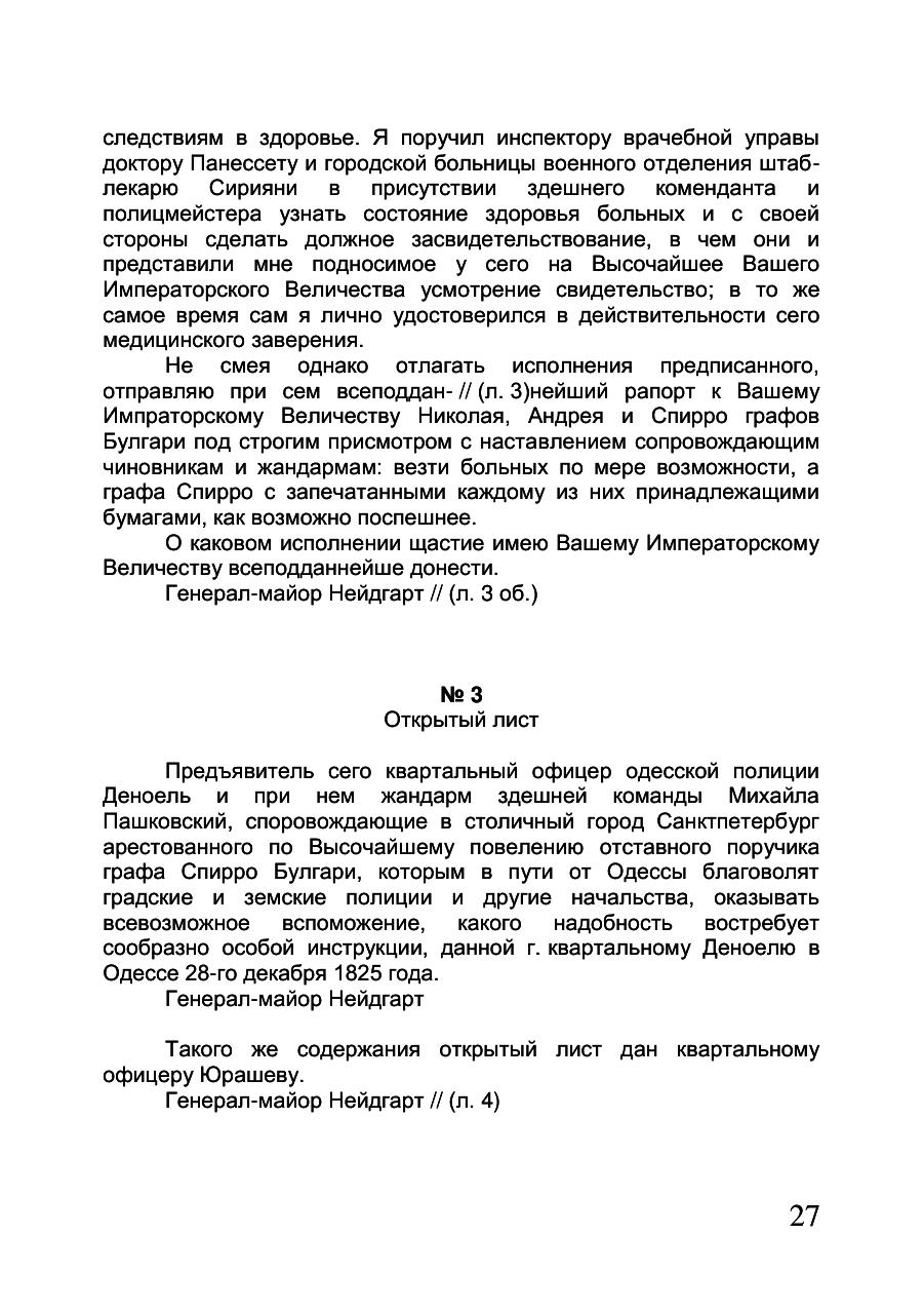 https://img-fotki.yandex.ru/get/898391/199368979.8d/0_20f5bc_efcacd3c_XXXL.png