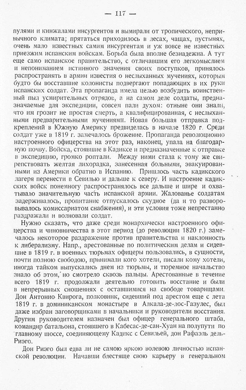https://img-fotki.yandex.ru/get/898391/199368979.8d/0_20f5d8_c2b092d1_XXXL.jpg