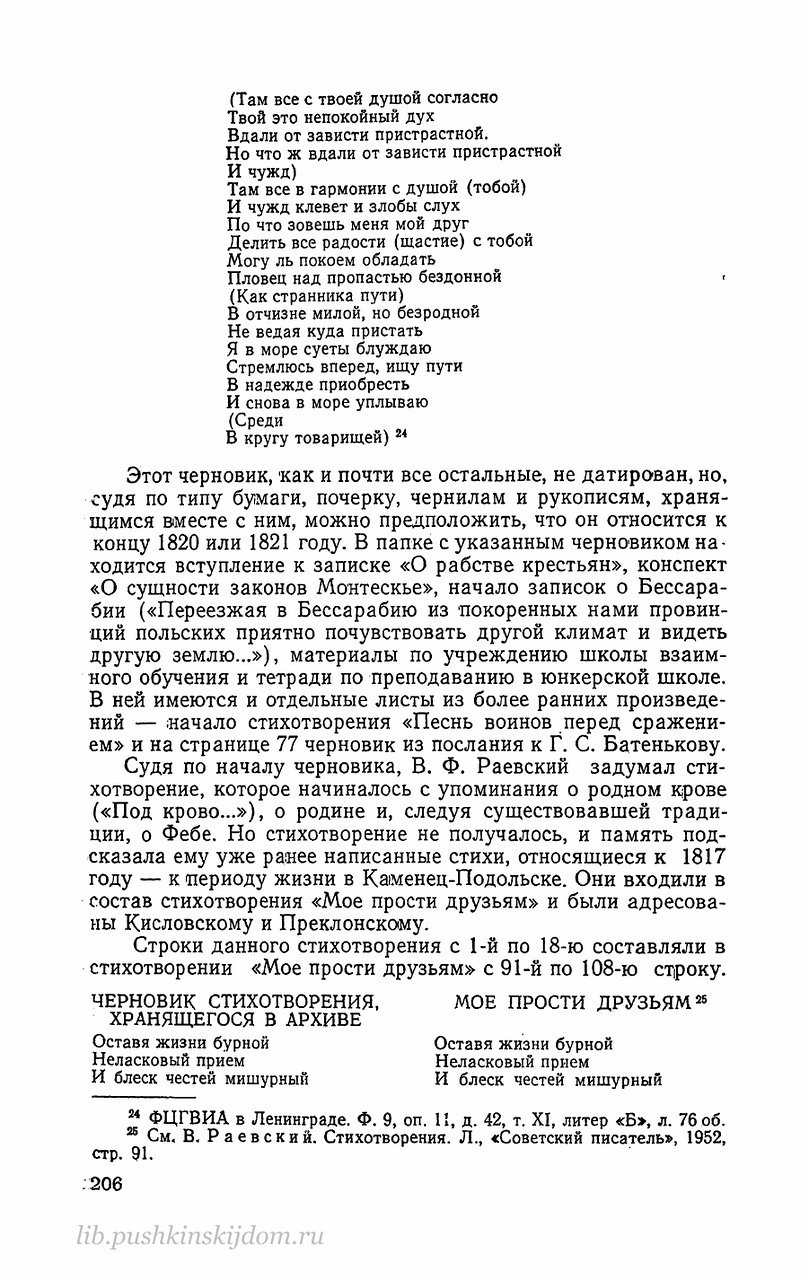 https://img-fotki.yandex.ru/get/898391/199368979.8e/0_20f602_1873aae8_XXXL.png