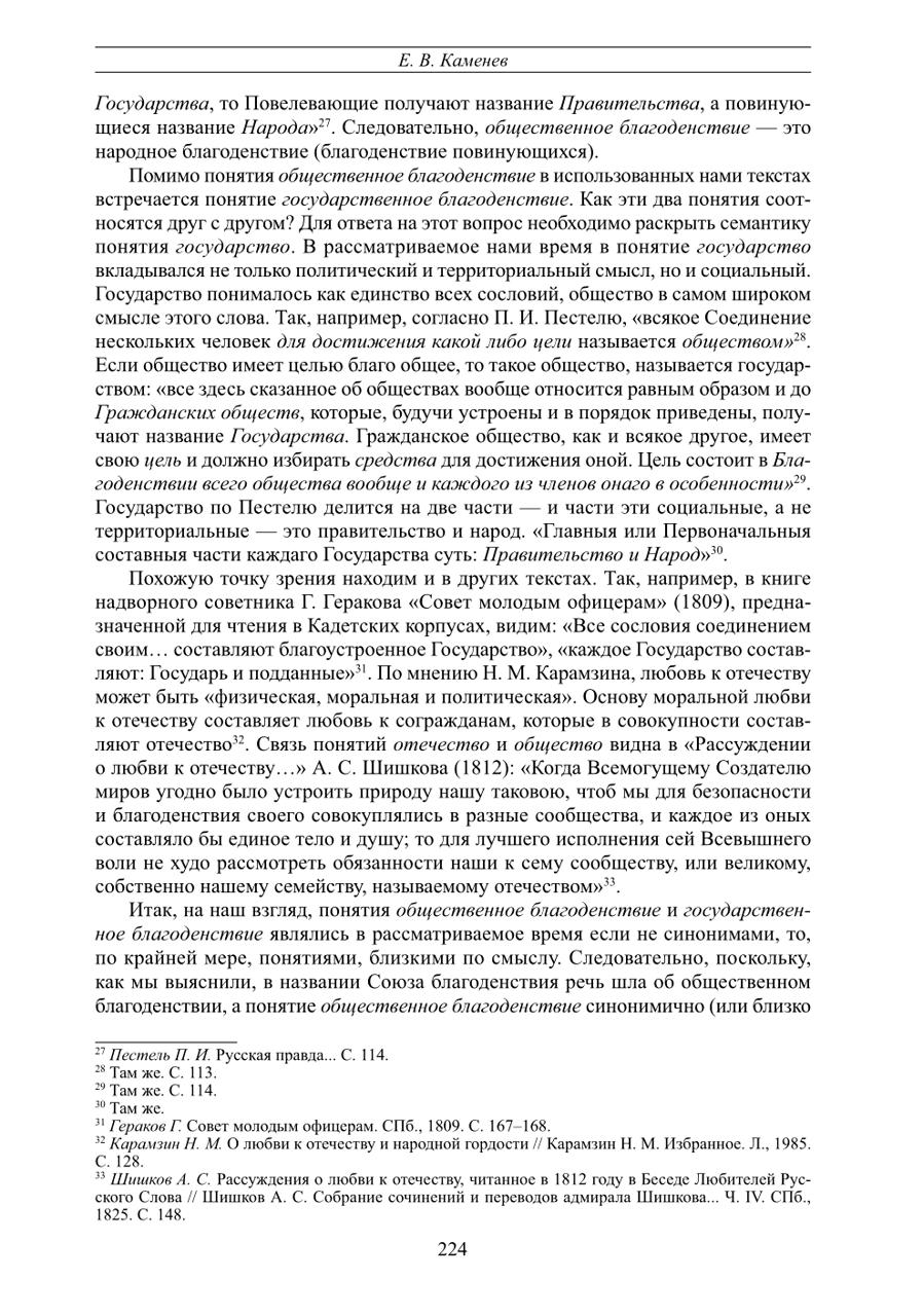 https://img-fotki.yandex.ru/get/898391/199368979.a5/0_214b14_ac6f36dd_XXXL.png